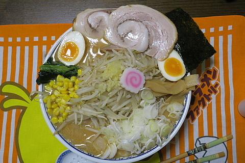 rokkakuyaya9