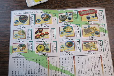 suisyakisoba4