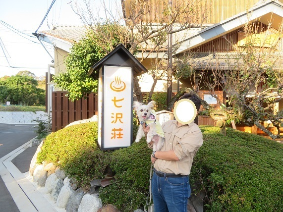 1A03S 七沢荘 1114