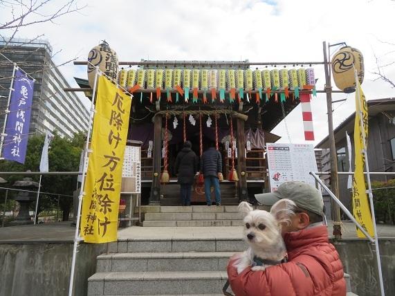 3A06 浅間神社 0101