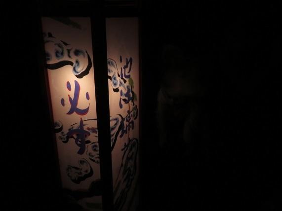 4D05 池江璃花子選手 0113