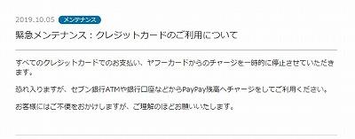 l_ah00_pay3.jpg