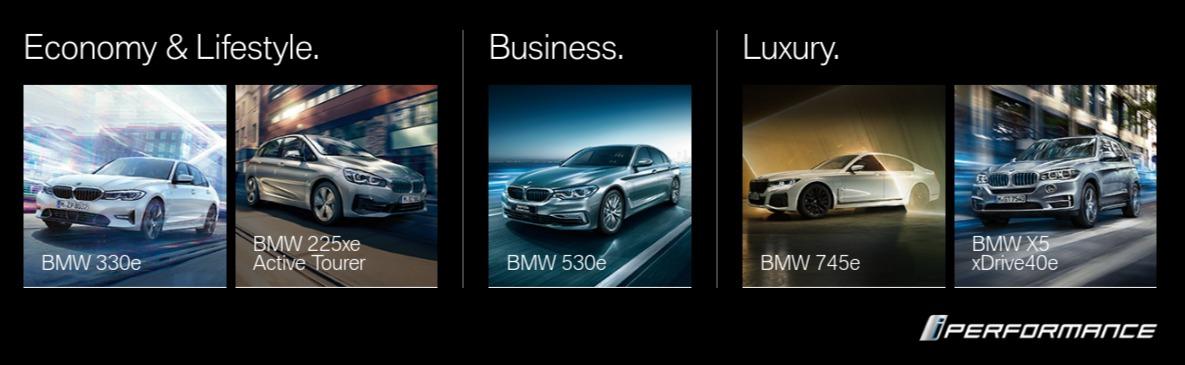 BMW PHV
