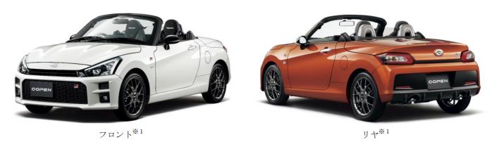 ダイハツ、軽オープンスポーツカー「コペン」第4のモデル「GR SPORT」を発売