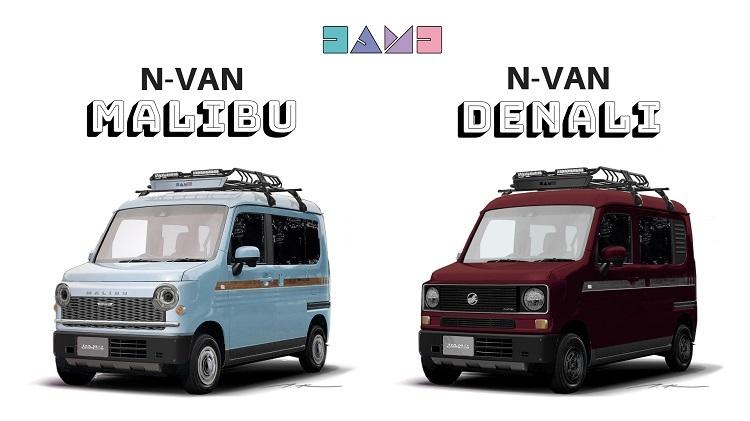 N-VAN_20200103104024265.jpg