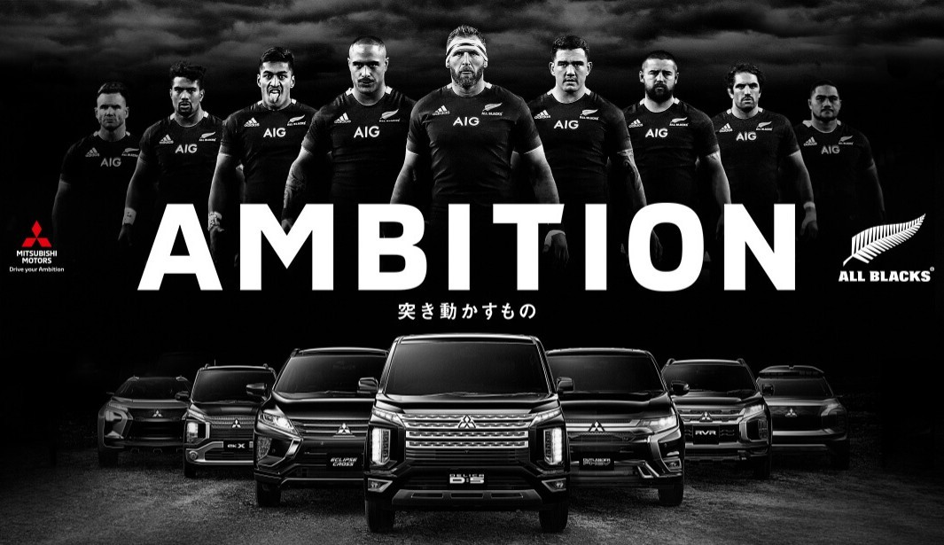 ambition_banner.jpg