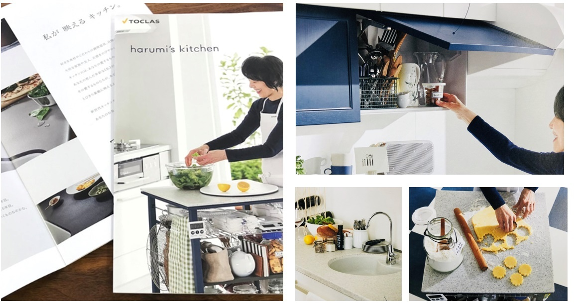 harumis kitchen