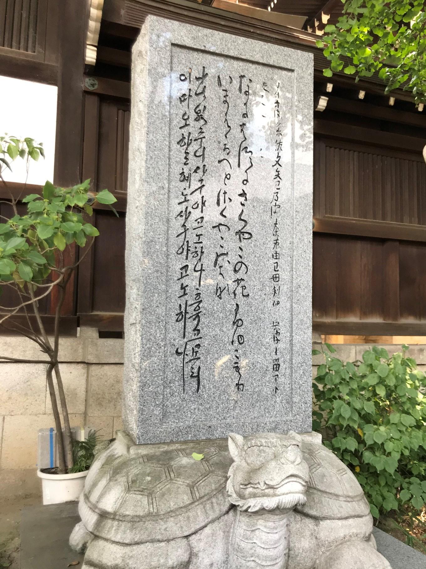 20190811 Osaka (16)