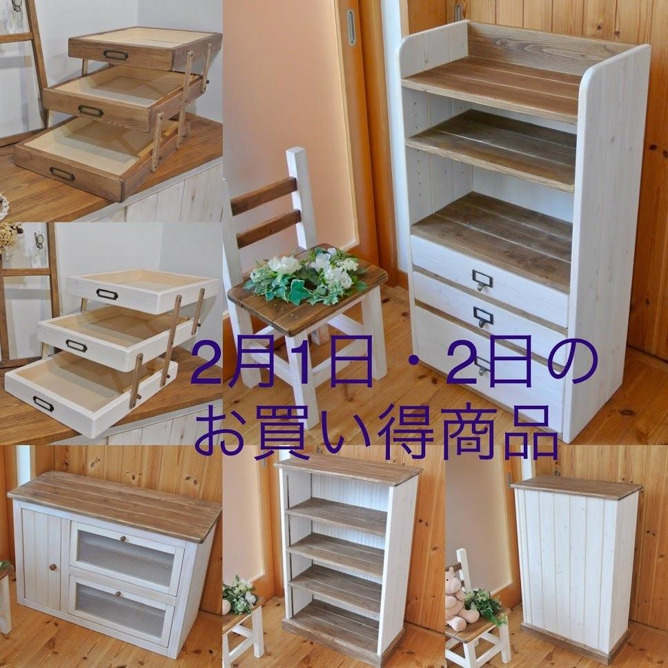 C0342CD2-FEDE-46F3-AEFC-103F57BFFD85.jpg