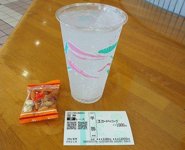 阪神競馬場201909⑤