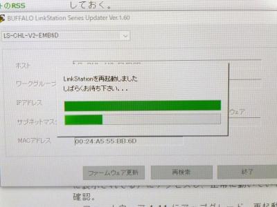 ls ch500l ファームウェア