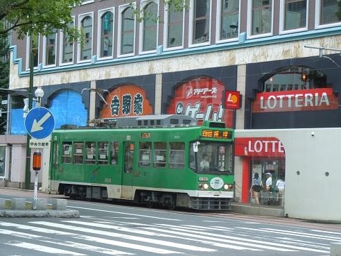 電車 (2)