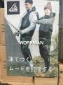 ワークマン2