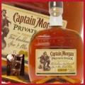 キャプテン・モルガン