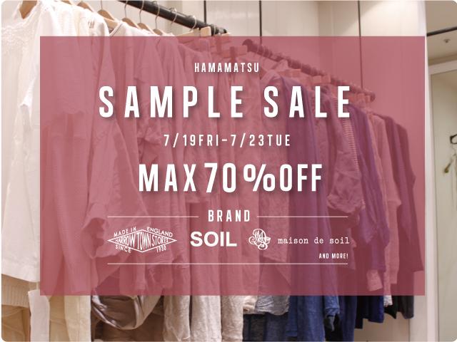 ・・・ SAMPLE SALE ・・・