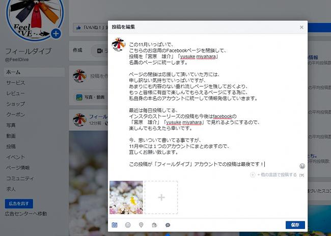 blog-_20191121214159455.jpg