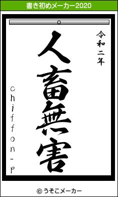 jinchiku.png