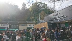 八幡ケーブル駅
