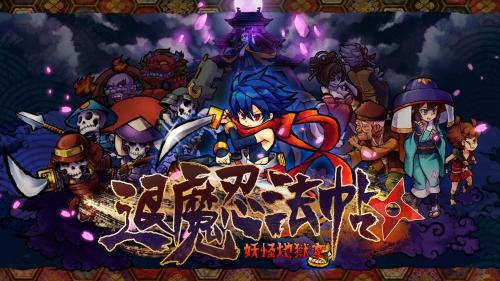 hero-banner_1920x1080_jp.jpg