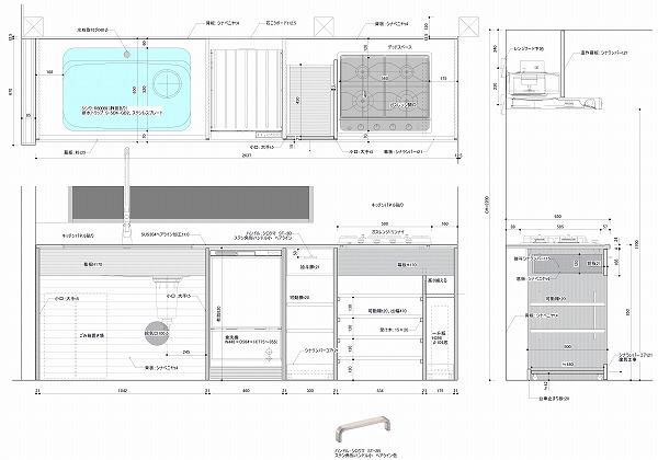 25家具図キッチン詳細図2(鳥飼邸)