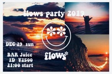 flowspaarty19.jpg