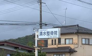 po_5157.jpg