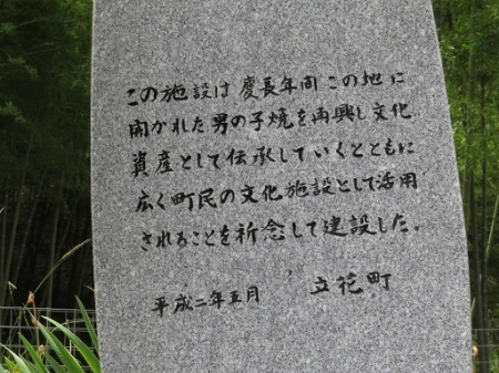 男の子焼・ウマノスズクサ・川下り 2019-06-08 071