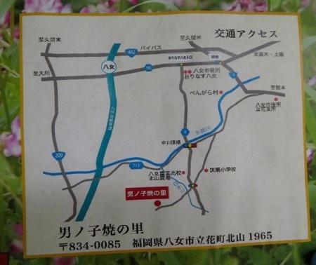男の子焼・ウマノスズクサ・川下り 2019-06-08 075