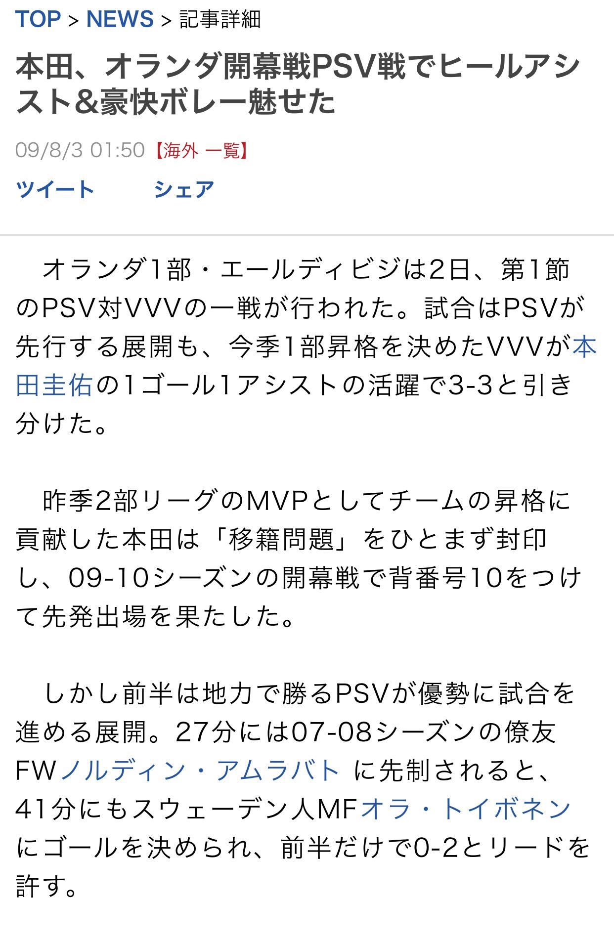 Ex6pWFj.jpg