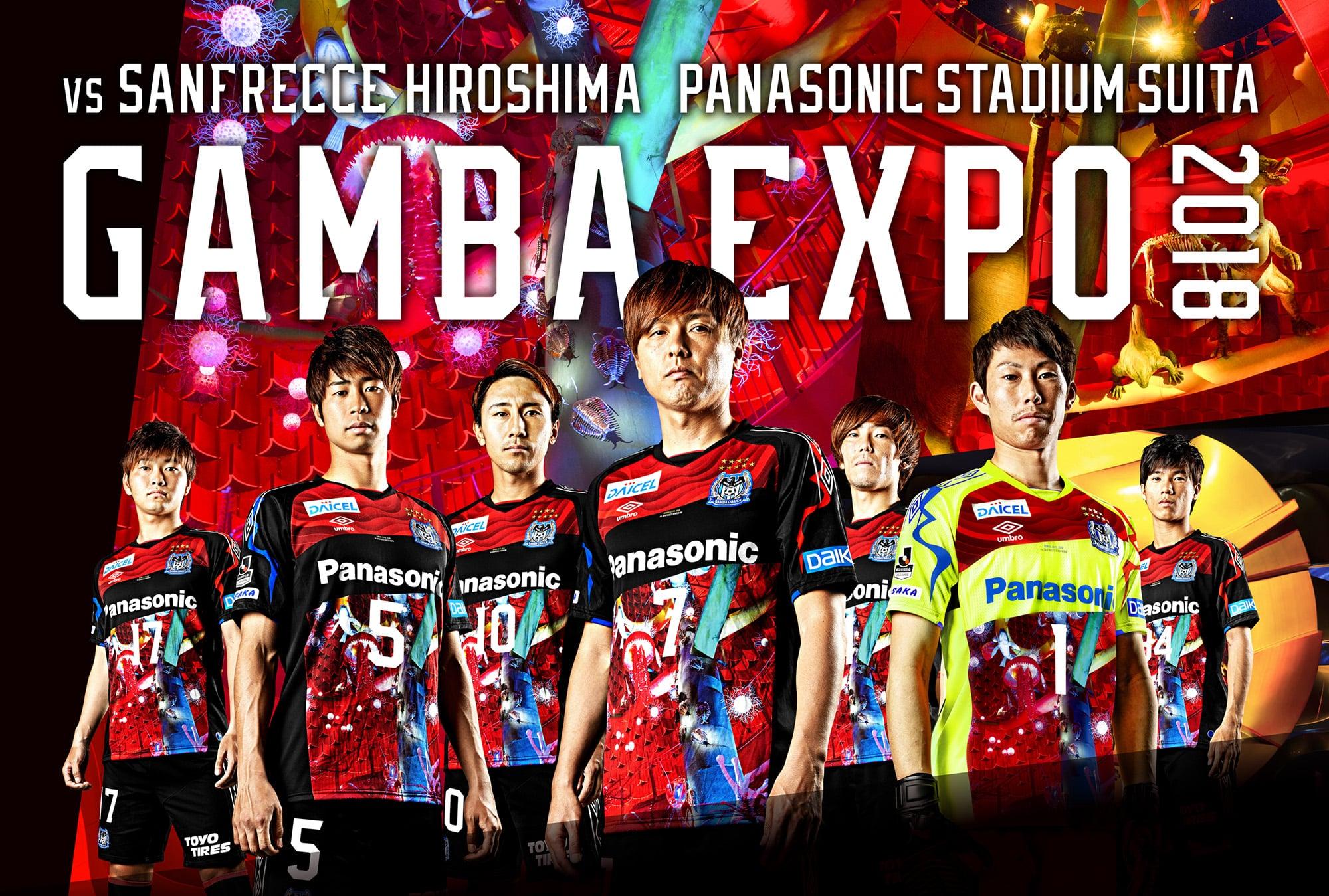 gamba-expo2018main2000x1349.jpg