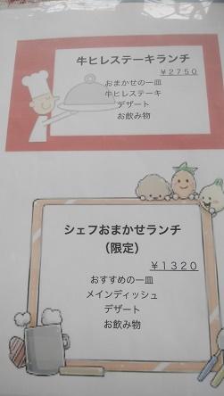 コピー (1) ~ メニュー・1