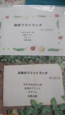 コピー (1) ~ メニュー・2