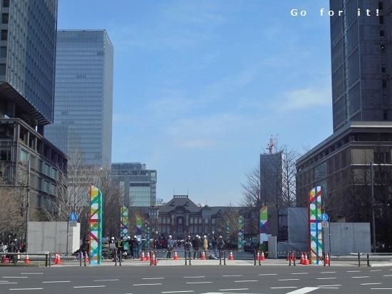 #f 200122 tokyo