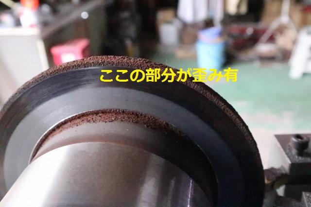 s-IMG_3218.jpg