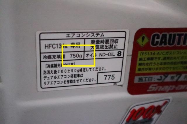 s-IMG_3859.jpg
