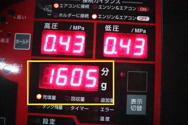 s-IMG_4096.jpg