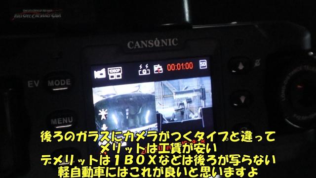 s-snapshot51.jpg