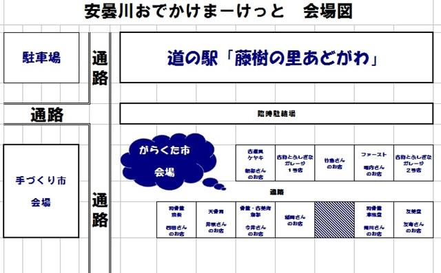 s-11月全体(改訂)