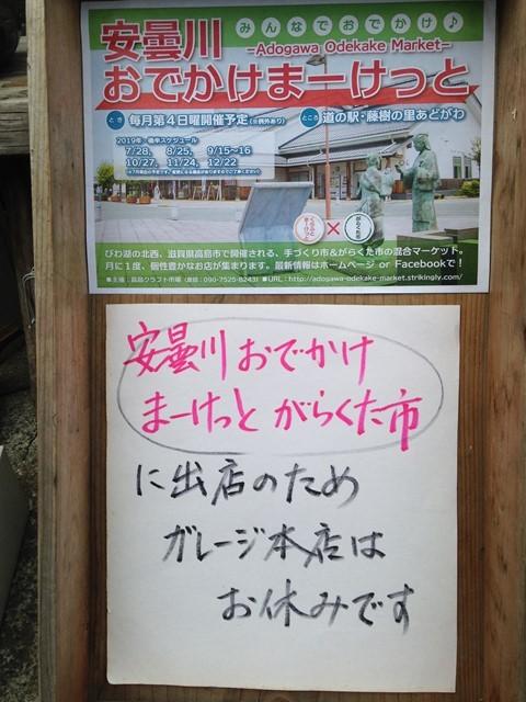 s-IMG_5143b.jpg