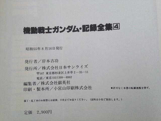 s-IMG_5914b.jpg