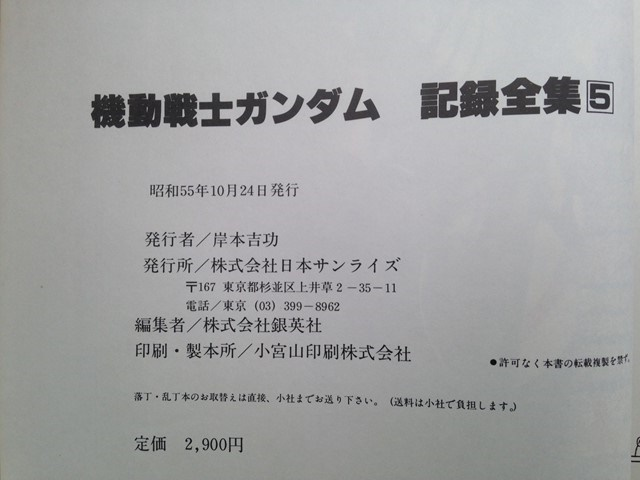 s-IMG_5916b.jpg