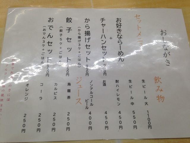 s-IMG_7295b.jpg