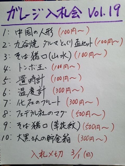 s-IMG_7893b.jpg