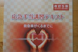 DSC_0003kyu.jpg