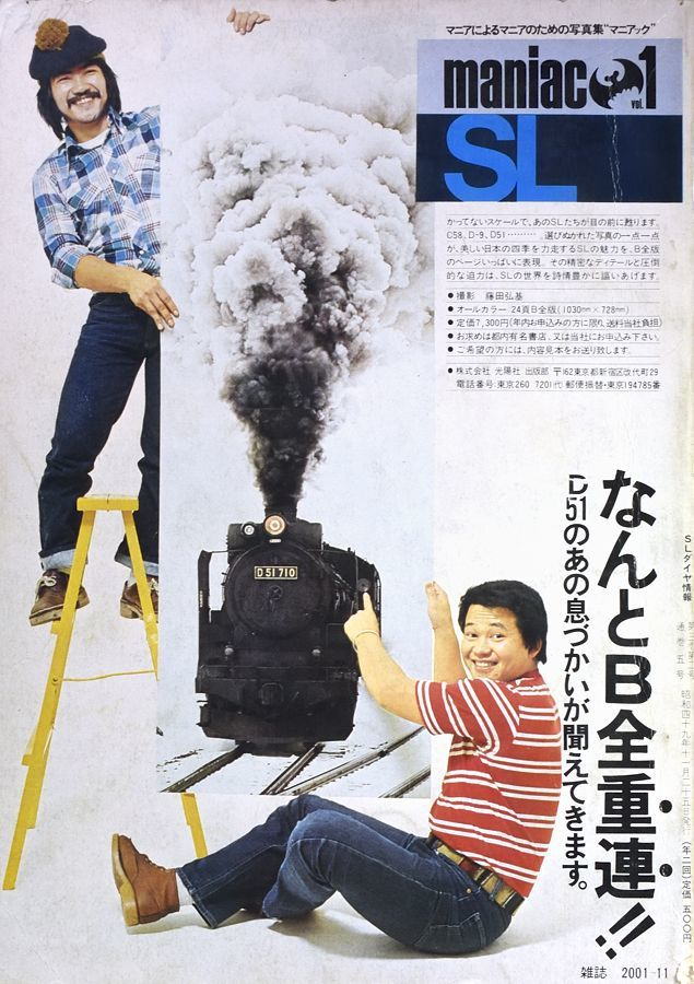bookダイヤ_00001b