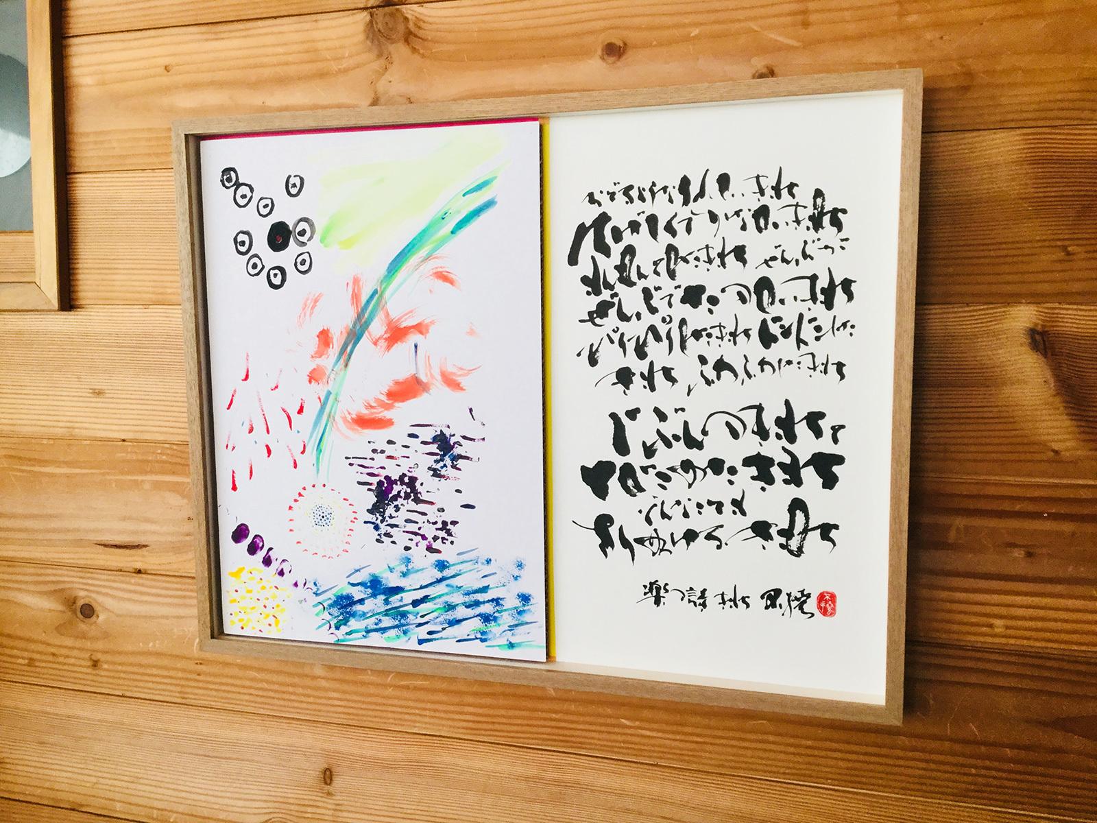 kimochii_2.jpg