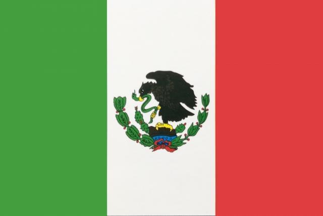 mexico samune-min