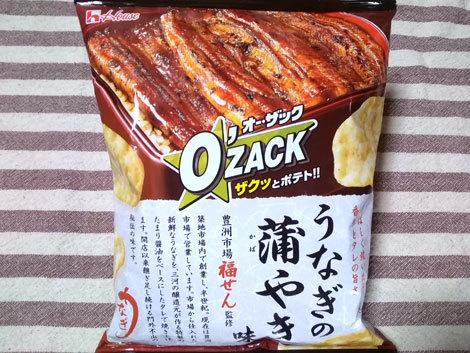 ozackunagikabayaki00.jpg