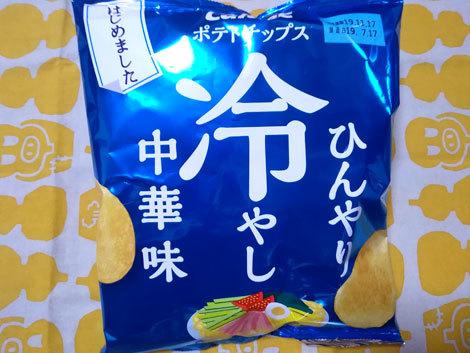 ptchiyasichuka00.jpg