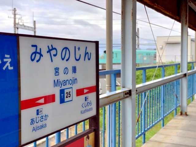 丸星中華そばセンター (1)